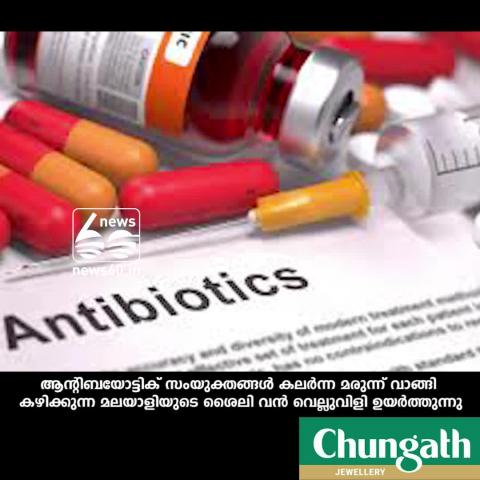 negative effects of antibiotic usage