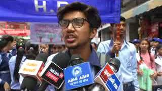 इस अवसर पर गांधी चैक पर डीसी हमीरपुर रिचा वर्मा ने रैली को हरी झंडी देकर