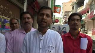 हमीरपुर बाजार में नगर परिषद की ओर से स्वच्छता जागरूकता रैली निकाली