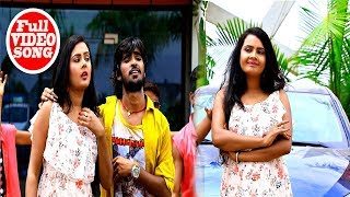 Baliram Ballu Yadav का New भोजपुरी Video SOng - रखले बिया विदेशी भतार - Bhojpuri Hit Songs 2018