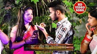 Amit Singh का सबसे हिट Video Song - रोटी भउजी के बेला - Roti Bhauji Ke Bela - Bhojpuri Songs 2018