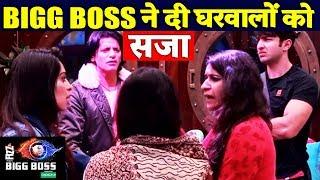 Bigg Boss PUNISHES Housemates Here why | Bigg Boss 12 Latest Update