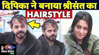 Dipika gives New Hair Style To Sreesanth | Funny Moment | Bigg Boss 12