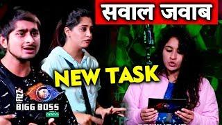 Sawal Jawab Task | Captain Surbhi Ke Tikhe Sawal | Bigg Boss 12 Latest Update