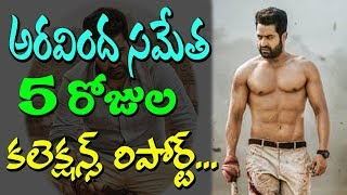 Aravinda Sametha Collections I Box Office India I jr Ntr I Trivikram I RECTV INDIA