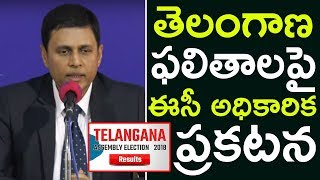 Telangana Results Press Release By EC Chairman Rajat Kumar   Top Telugu TV  