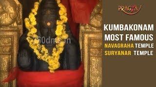 Suryanar Temple in Kumbakonam, Tamilnadu