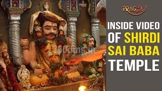 Inside Video of Shirdi Sai Baba Temple | Must Watch