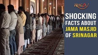 Watch Shocking Facts About Jama Masjid of Srinagar