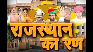 DPK NEWS खास मुलाक़ात || भाजपा विधायक ,बलविर लूथरा, रायसिंहनगर|| DPK NEWS