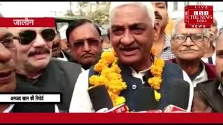 [ Jaloun ] जालौन जिले के कालपी में तीन राज्यो में कांग्रेस पार्टी ने जीत से उत्साहित कार्यकर्ता