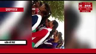 [ Prayagraj ] प्रयागराज में मानव तस्करी रोकथाम हस्ताक्षर अभियान चलाया गया