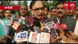 [ Chandauli ] यूपी बीजेपी के प्रदेश अध्यक्ष डॉ महेंद्र नाथ पांडेय ने दिया बयान / THE NEWS INDIA