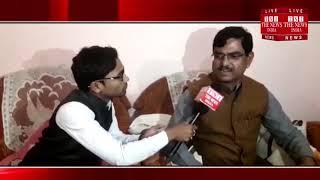 THE NEWS INDIA के संवाददाता टीपू सुल्तान ने कुशीनगर के सपा के जिलाध्यक्ष  से की बातचीत