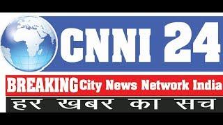 Cnni24 { City News Network India } Live Stream