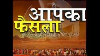 विधानसभा चुनाव 2018 : राजस्थान,मध्यप्रदेश और छत्तीसगढ़ में आया कांग्रेस केे पक्ष में जनता का फैसला
