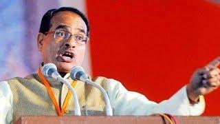 मध्य प्रदेश की राजधानी भोपाल में निवर्तमान मुख्यमंत्री शिवराज सिंह चौहान , देखें LIVE