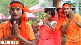 #Pawan Choudhary  New #Bolbam Song - Sawan Pawan Mahina Hola - Bhojpuri Kawar Songs