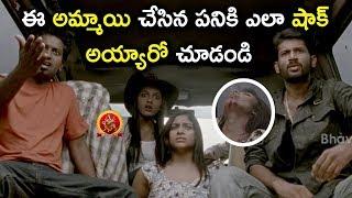 ఈ అమ్మాయి చేసిన పనికి ఎలా షాక్ అయ్యారో చూడండి - Latest Telugu Movie Scenes - Sai Dhansika