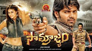 Samrajyam Full Movie - 2018 Telugu Full Movies - Arya, Kirat Bhattal, Aditya Menon