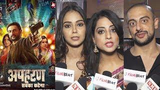 Apharan ALT Balaji New Web Series Screening | Arunoday Singh, Mahie Gill