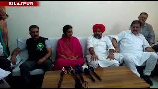 bilaspur congress meeting