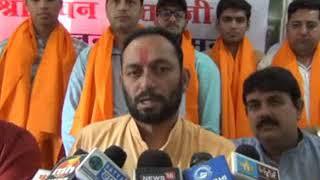 शिवसेना हिन्दुस्तान ने सोलन में प्रेस वार्ता का आयोजन किया हिन्दुओं के हितों को लेकर आवाज़ बुलंद