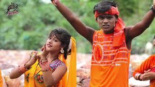 Aslam Raja  का Sawan  Video Song | BHola ji ke Poojab | Bhojpuri Sawan Song