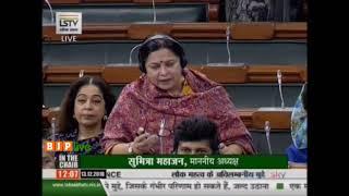 Smt. Meenakashi Lekhi on Matters of Urgent Public Importance in LS : 13.12.2018