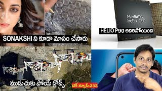 TechNews In telugu :Helio p90,foldable drones,Sonakhi,Amazon,v20,Vivo,IPL,Google