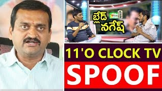 Bandla Ganesh Spoof | Blade Nagesh | Bandla Ganesh Funny Video Spoof | Top Telugu TV |
