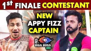 Good News! Sreesanth Becomes NEW CAPTAIN Of The House | First To Enter Finale Week | Bigg Boss 12