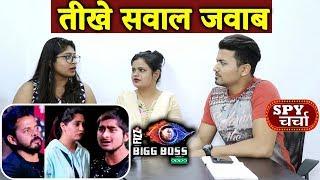 Tikhe Sawal Jawab   Sree, Dipika, KV   Kaun Nahi Winner Bane Ke Kaabil? & More Bigg Boss 12 Charcha