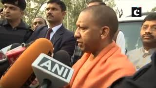 CM Adityanath reviews meeting ahead of PM Modi's arrival in Raebareli