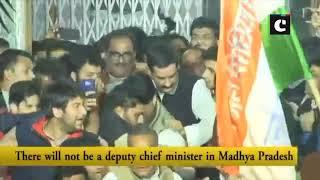 Kamal Nath set to take charge as Madhya Pradesh chief minister