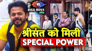 Captain Sreesanth GETS SPECIAL POWER For Kalkothri | Bigg Boss 12 Latest Update