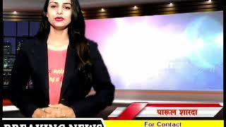 रायपुर में मनाया गया चरणदास महंत का जन्मदिन , सैकड़ो की संख्या में महंत समर्थक रहे मौजूद ,