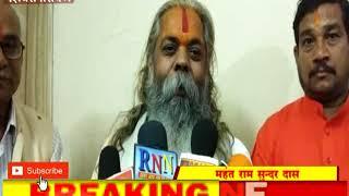 धर्मिक नगरी शिवरीनारायण में धूमधाम से मनाया गया राम विवाह महोत्सव cglivenews
