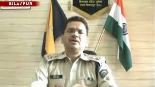 BILASPUR HIMACHAL POLICE AND PANJAB POLICE  ABHIYAN
