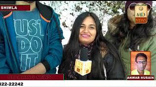राजधानी शिमला में  हुई पहली बर्फबारी ,बाहरी प्रदेशों से पर्यटकों ने लिए खूब नजारे