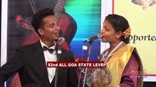 Goan Mando Episode 1