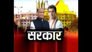 अशोक गहलोत राजस्थान के नए सीएम Gehlot ... | Rajasthan CM | Ashok gehlot | IBA NEWS |