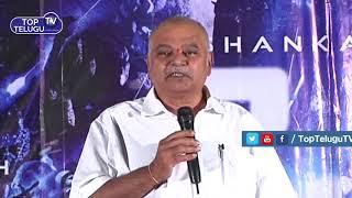 2.o Movie Success Meet || Rajnikanth || S.Shankar || Top Telugu TV ||