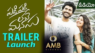 Padi Padi Leche Manasu Trailer Launch at Mahesh Babu AMB Cinemas | Sharwanand, Sai Pallavi