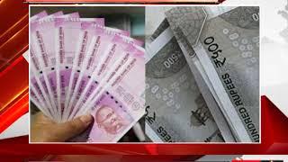 नेपाल ने भारतीय मुद्रा के चलन पर लगाई रोक