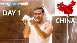 PADMAN Movie Box Office Collection Day 1 In CHINA