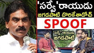 Exclusive Funny Spoof On Lagadapati Survey | Telangana Election Survey |