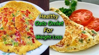 how to cook oats Omelet for breakfast   I RECTVINDIA