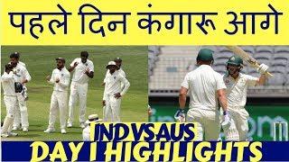 India vs Australia 2nd Test Day 1 Highlights, Australia 277/6;Is Virat Misread Pitch