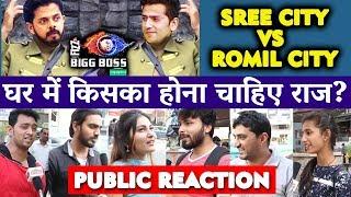 Sree City Vs Romil City | Dictator Task | PUBLIC REACTION | Bigg Boss 12